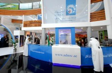 UAE oil giant ADNOC to consolidate three firms in efficiency drive
