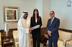 Greece confirms participation in Dubai Expo 2020