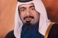 Former Qatari Emir passes away