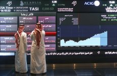 Foreigners sold net $1.1bn of Saudi stocks in week to Oct 18
