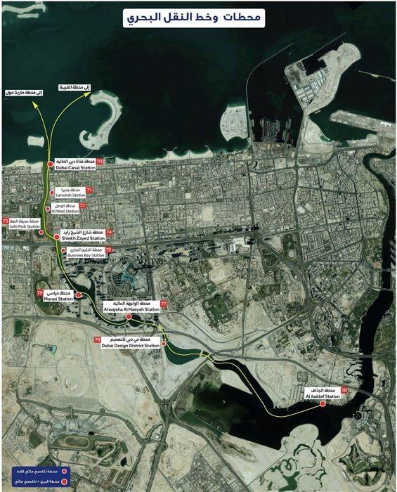 dubai-canal-service-map