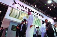 DarkMatter's Faisal Al Bannai on forging a global cyber security giant