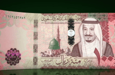 Saudi ATMs won't accept new currency notes for six months