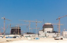 Construction of UAE nuclear power plant units 75% complete