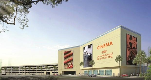 ibn-battuta-new-cinema-and-multi-storey-car-park