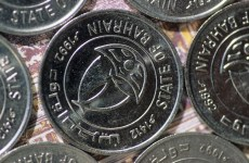 Revealed: Top 10 salaries in Bahrain