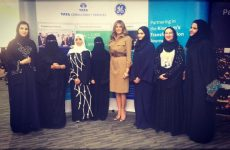 "Melania Trump hails ""empowerment of women"" at Saudi company visit"