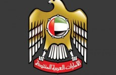 UAE condemns Manchester attack, offers condolences