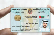 UAE biometric database will allow residents not to carry ID