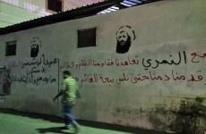 """UN slams erasing of """"cultural heritage"""" in Saudi Arabia"""