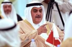 Bahrain demands that Qatar distance itself from Iran