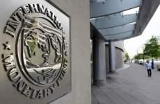 IMF lowers 2017, 2018 UAE growth forecasts