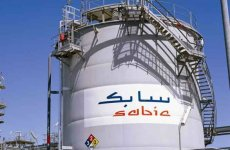 Saudi's SABIC reports 18.6% drop in Q4 net profit