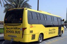 Dubai Taxi Corp awards contract for 125 school buses