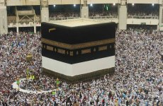 Over 1.4 million hajj pilgrims arrive in Saudi
