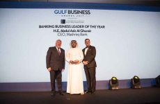 In pics: Gulf Business Awards 2017 – Business leaders of the year