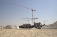 Construction progresses on Dubai Expo 2020 pavilions