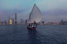 Abu Dhabi cuts fees to boost tourism, hospitality sectors