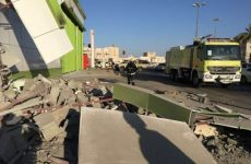 Four injured after projectiles hit Saudi's Najran