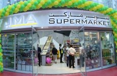 JMA Group to invest Dhs60m in 20 new supermarkets