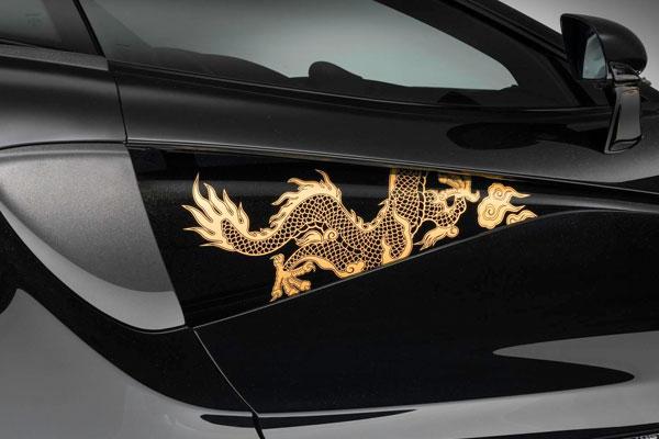 Mclaren 570GT MSO Cabbeen collection beijing auto show 2018