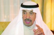 Kuwaiti investor plans date farm, ostrich and deer reserve on former battlefield
