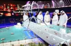 Dubai ruler launches $107m bridge project