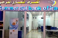 Saudi grants banking licence to Commercial Bank of Iraq