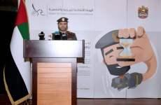 UAE confirms three-month amnesty period