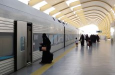 Saudi Railways offers 88% off on tickets for country's 88th National Day