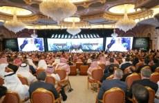 Saudi Arabia won't penalise banks that boycotted conference