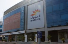 UAE's Mashreqbank hires banks ahead of dollar bond sale