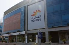 Dubai's Mashreq sees Q3 profit increase 4.6%