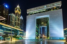 Dubai's DIFC introduces new licence categories with reduced fees