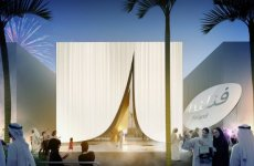Finland unveils pavilion design for Expo 2020 Dubai