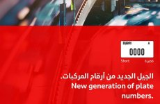Dubai's RTA says new number plates mandatory from 2020