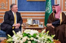 US's Pompeo meets Saudi leaders, cancels Kuwait visit