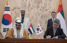 UAE, Korea to jointly build world's largest oil storage facility