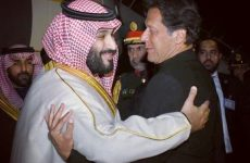 Saudi Crown Prince orders the release of over 2,100 Pakistani prisoners