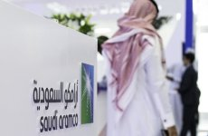 Saudi Aramco delays launch of its mega IPO