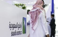 Saudi Aramco to hold first investor call in August ahead of planned IPO