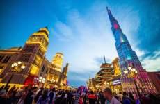 Video: Dubai's Global Village set to return October 29