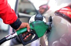 UAE cuts petrol prices for September