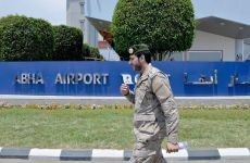 One dead, 21 wounded in Houthi attack on Saudi airport
