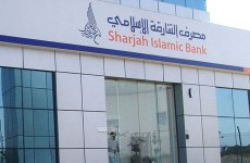 Sharjah Islamic Bank eyes double-digit loan growth, up to $500m bonds