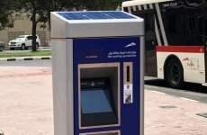 Dubai's RTA installs 100 solar-powered Nol top-up machines