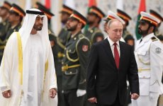 Russian President Vladimir Putin arrives in the UAE