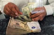 Explainer: Understanding the GCC's changing remittance market