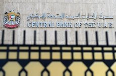 Coronavirus: UAE Central Bank asks employees to work from home
