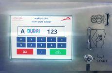 Free parking in Dubai extended until April 25